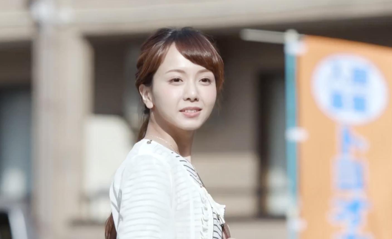 Cm 女優 ショップ アパマン