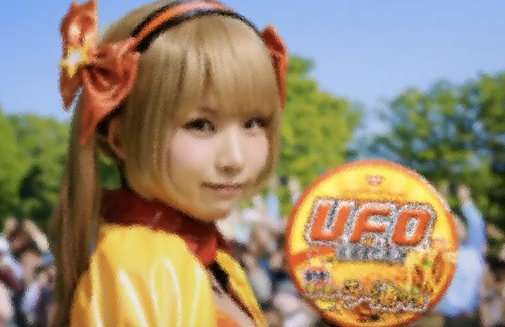 え なこ ufo